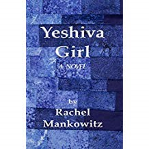 yeshiva girl cover